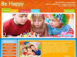 Дизайн сайта, посвященного организации праздников