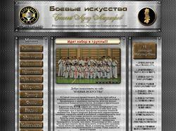 Дизайн сайта Клуба восточных боевых искусств