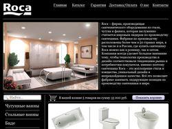 Дизайн Интернет- магазин испанской сантехники Roca