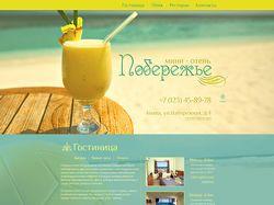 Дизайн сайта для отеля