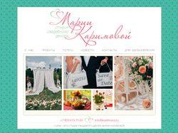 Дизайн сайта для свадебного агентства