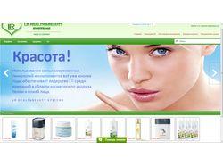 Интернет магазин Немецкой продукции LR
