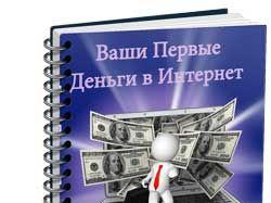 3 D обложка книги