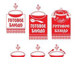 Логотип_Готовое блюдо
