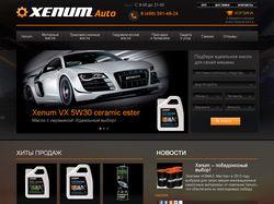 Магазин моторных масел XenumAuto