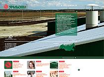 Сайт животноводческого предприятия