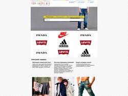Дизайн и вёрстка для сайта одежды