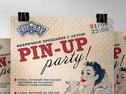 "Афиша (А2) ""Pin-up party"". 2000 руб., 1 день"