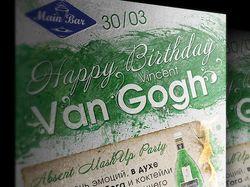"""Плакат (А2) """"Vincent Van Gogh"""". 2000 руб., 1 день"""