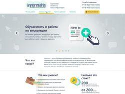 Сайт для информационного агенства