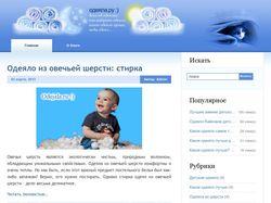 "Блог ""Одеяла.ру :)"""