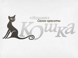 """Салон красоты """"Кошка"""" (UA)"""