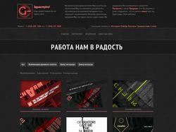 Сайт российских диллеров продукции mag-ma.