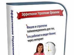 Обложка DVD Курса