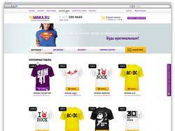 Сайт по продаже футболок