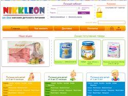 Nikkleon - магазин детского питания