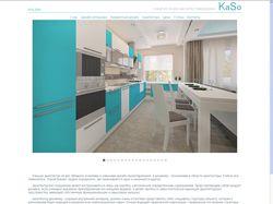 Kasostudio.com - архитектура и дизайн