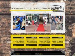 Whatgroup - корпоративный сайт