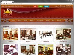 Сайт румынской мебели