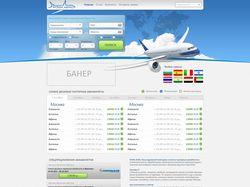 Дизайн сайта поиска авиабилетов