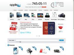 Интернет-магазин Apple11