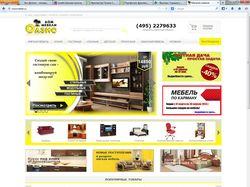 Наполнение интернет магазина мебелью (prestashop)