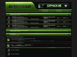 Макет хакерского форума