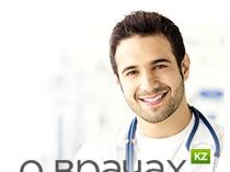 Разработка портала про врачей