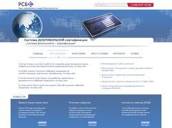 Дизайн сайта по примеру
