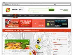 Дизайн сайта-каталога ресторанов и кафе