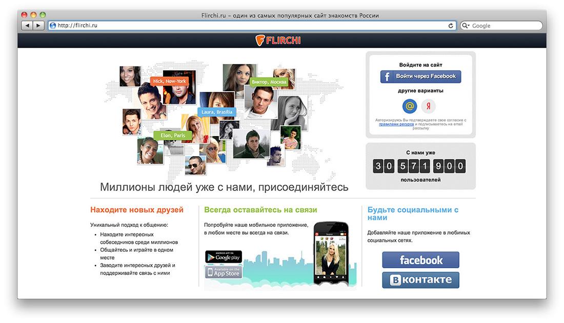 Знакомства Сайты Самые Популярные Рейтинг