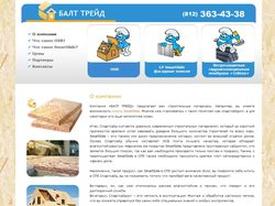 Сайт визитка компании по продаже смарт слайдов