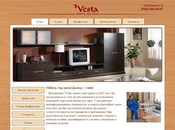 Сайт визитка мебельной компании