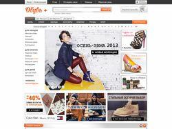 Дизайн сайта интернет магазина обуви