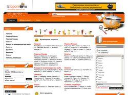 Кулинарные рецепты - Из Топора.RU