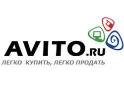 Публикатор для Avito.ru на php