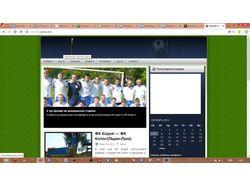 Офіційний сайт ФК Кодня
