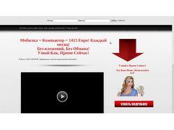 Организации рассылок + интеграция SmartResponder