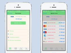 Мобильное приложение под IOS7