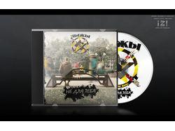 Обложка (двусторонняя) для CD альбома