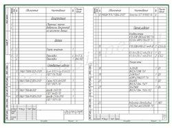 Образец спецификации печатной платы