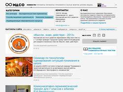 Московское НИИ ИСРО