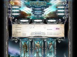 StarLords меню для регистрации игроков