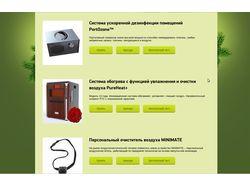 Наполнение сайта anewera.ru