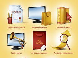 Иконки для сайта веб-студии «Vipsites»