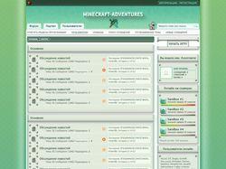 Minecraft forum под XenForo
