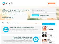 Социальная сеть Терра