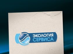 "Логотип компании ""Экология Сервиса"""