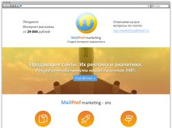 "Landing Page ""Mail Prof marketing"""