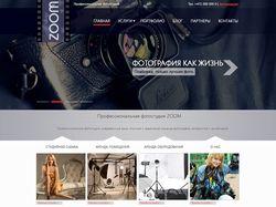 Дизайн для сайта фото студии